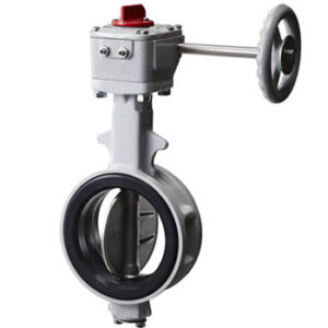 700G Wafer Butterfly Valve